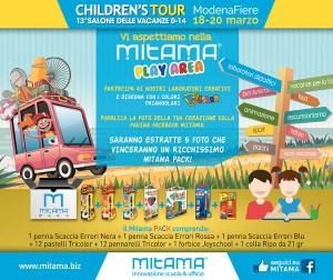 Concorso Mitama - Children's tour