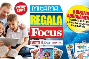 copertina_mitama_regala_focus[_new