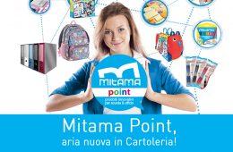 Mitama Point_aria nuova in cartoleria